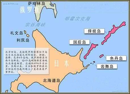 中俄企业将在日俄争议岛合办公司 日本强烈反对