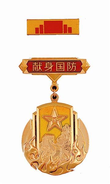 上海两牺牲消防战士被追授烈士并颁发金质纪念章