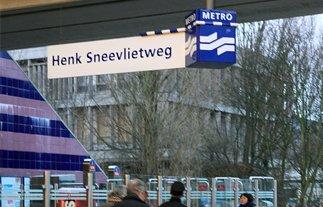 荷兰阿姆斯特丹以马林名字命名的地铁站