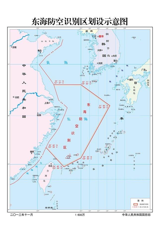 中国划设东海防空识别区满一月 赢得战略主动