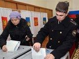 统俄党等四个政党进入下届俄罗斯国家杜马