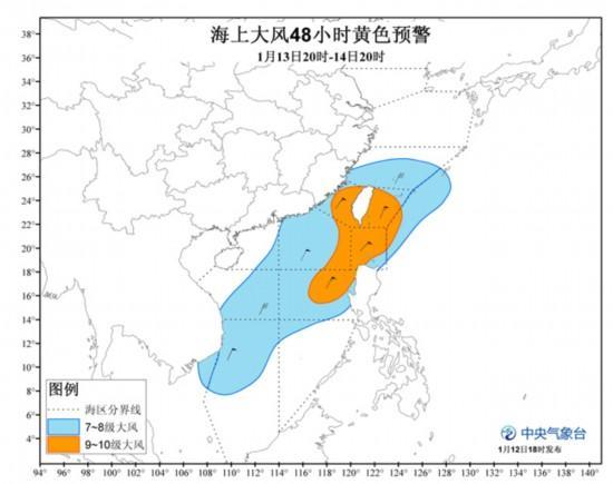 南方雨雪天气14日趋于结束 东部南部海区有大风