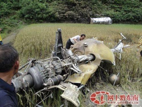 火箭残骸坠贵州 60米直径范围内草木枯萎(组图)