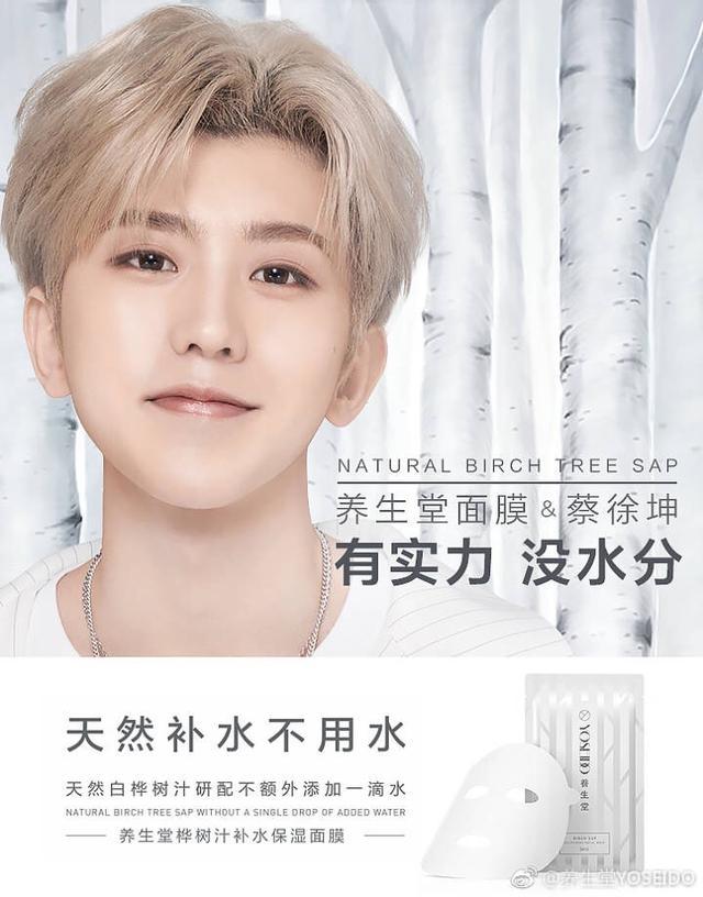 蔡徐坤的首个单人代言,为何选择了这个新品牌