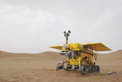 专家称中国月球车正在敦煌沙漠无人区实验