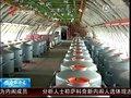 视频:记者探访空中巨无霸A380内部设施