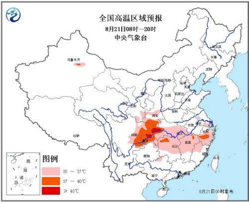 高温黄色预警发布:陕西四川局地最高气温37~40℃