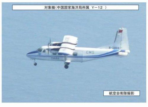日本自卫队发布的中国飞机照片。