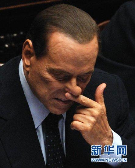 意大利总理贝卢斯科尼因债务危机辞职