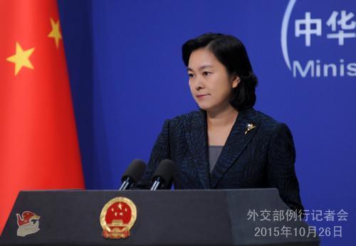 老板开会-应中日韩领导人会议时隔三年再次召开 新闻