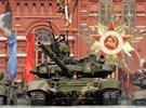 普京强军计划不靠谱