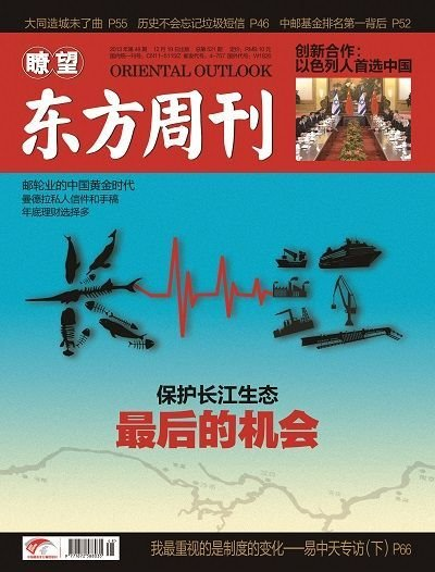 院士:三峡南水北调工程影响生态 长江无鱼可捕
