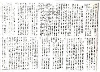 团一大通过的中国社会主义青年团纲领