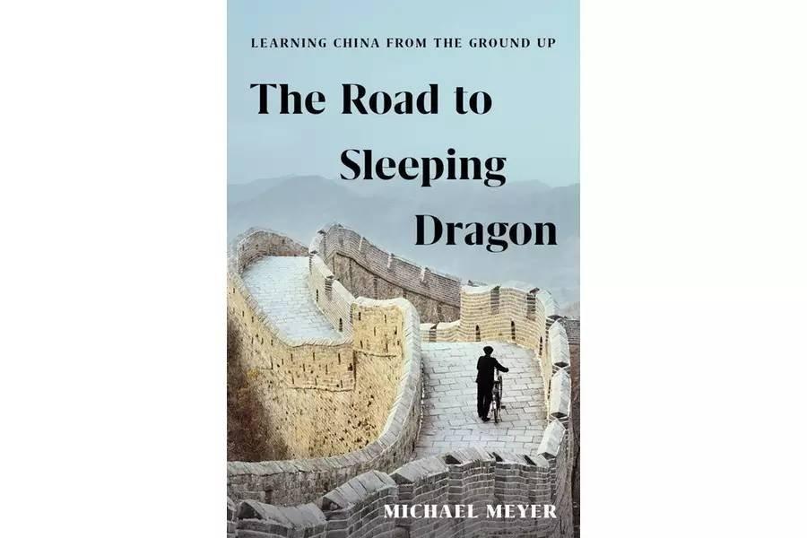 麦尔新书《卧龙之路》的英文版将于2017年秋季问世