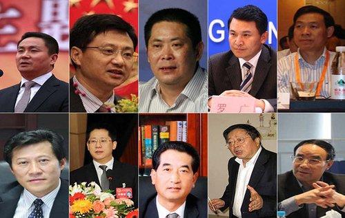 重庆不雅视频案10名官员、国企高管被免职(资料图)