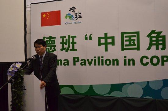 朱华友:应对气候变化 建设海南国际旅游岛