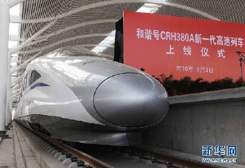 """12月3日,将进行综合试验的""""和谐号""""CRH380A新一代高速动车组停在京沪高铁徐州东站站台。新华社记者陈树根摄"""