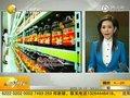 视频:部分食用油申请涨价 市民开始抢购囤货