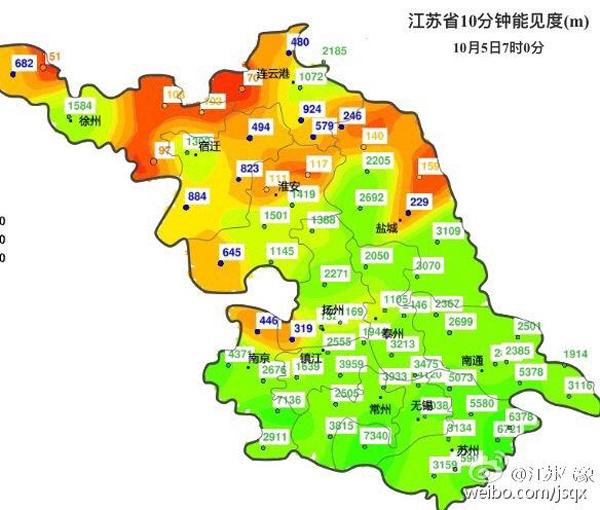 江苏部分地区大雾能见度小于两百米 专家称不是霾