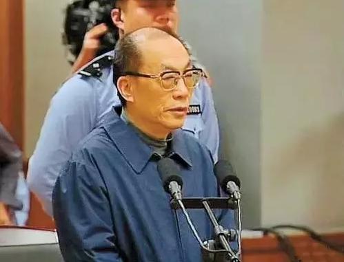 """解局:刘志军谷俊山是否会把""""牢底坐穿""""(组图)"""