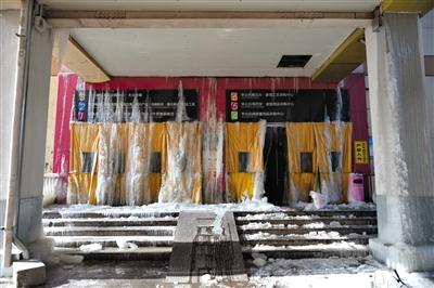 北京商场大火持续烧71小时扑灭 16岁纵火者被拘