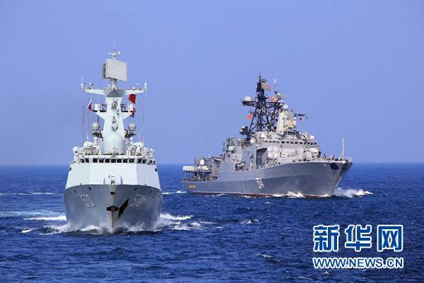 中国海军舰艇编队启航 赴俄参加中俄海上联演