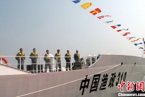 11月16日,中国最先进、设备最齐全、续航能力最强的渔政船――中国渔政310船在广州举行首航仪式,前往东海钓鱼岛等海域执行常态性的护渔任务。