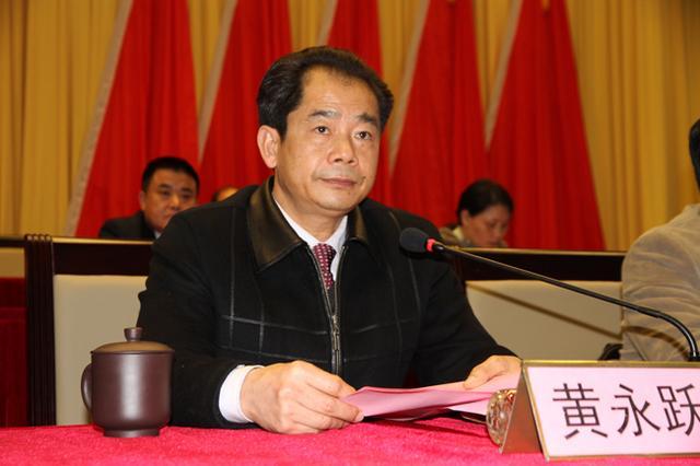广西永福县委书记被曝发百万春节补贴 纪委介入