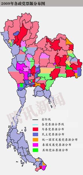 泰国2009年政党票源分布图