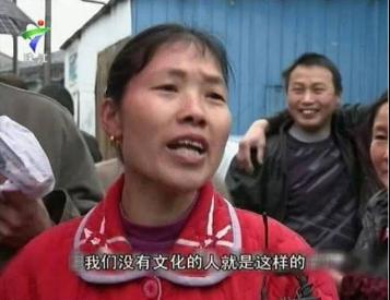 妻子攒13万奶粉钱,丈夫用来打赏女主播,败家爷们!