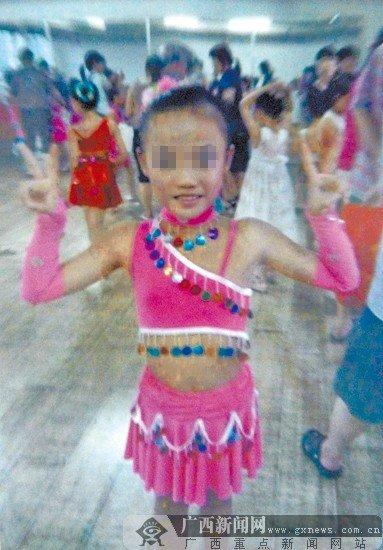 桂林11歲女生校園遇害 兇手手段殘暴(圖)