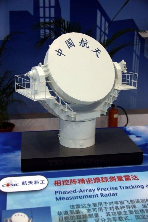 美媒:中国在研超高频雷达 能让隐身战机失效
