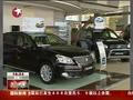 地震或影响日系车市场布局  国产车迎来新机遇