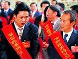 深圳30年杰出人物代表出席庆典