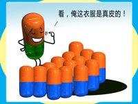 胶囊如何安全食用