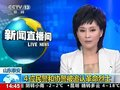 视频:泰安4位牺牲民警和协勤被追认革命烈士