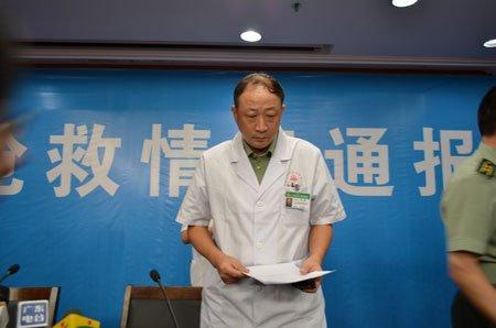 医院称小悦悦多个器官衰竭 已下达病危通知书