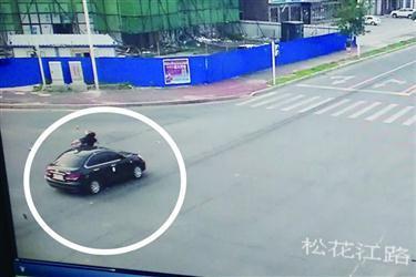 男子开车撞死前女友:她说我像苍蝇一样恶心
