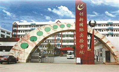 湖南一学生捅死老师被刑拘 事后教室里哭成一片