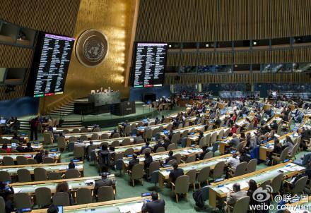 联大通过决议谴责朝鲜侵犯人权 中俄等投反对票 - 海阔山遥 - .