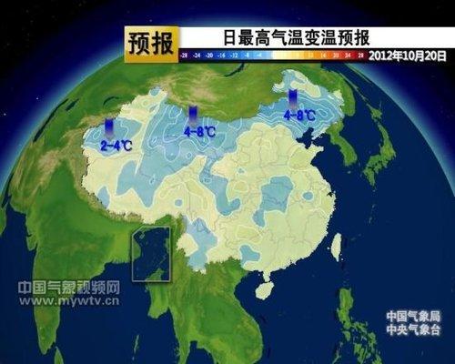 日最高气温变温预报(图片来源:中国气象视频网)-今后三天北方降