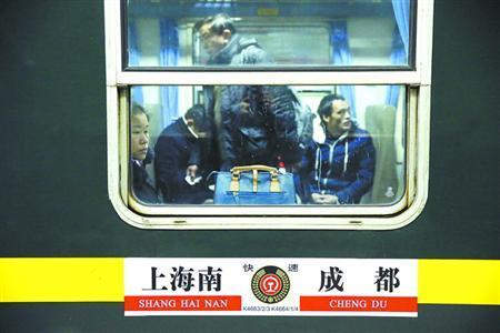 春运首趟临客昨日在上海发出