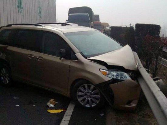 大雾致京台高速泰安段发生22起车祸 致7死35伤