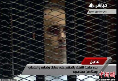 埃及法院6月2日对前总统穆巴拉克被控下令武力镇压示威者案做出判决。大法官艾哈迈德·里法特Ahmed Rifaat宣布,穆巴拉克被判终身监禁。图为穆巴拉克儿子贾马尔在庭审现场。(视频截图)