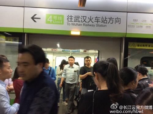 武汉地铁一列车运行中数次现火花 已退出运行