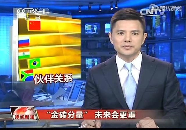 双峰县经济总量_经济