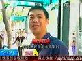 """视频:""""李刚案""""鉴定车速45码 律师称""""扯淡"""""""