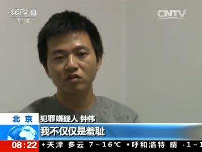 王林案中案当事民警因通风报信被移送司法