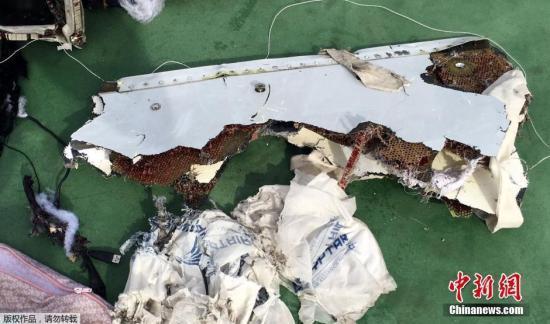 埃及派出机器人潜艇  加入埃航失事客机搜寻行动