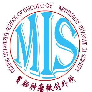 北京大学肿瘤医院微创外科logo